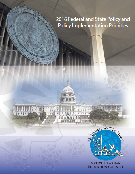 2016 Federal and State Policy and Policy Implementation Priorities