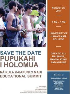 Nā Kula Kaiapuni o Maui Educational Summit @ University of Hawai'i Maui College